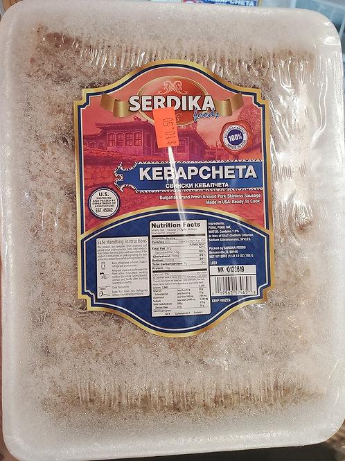FROZEN Pork Kebapcheta 7pieces