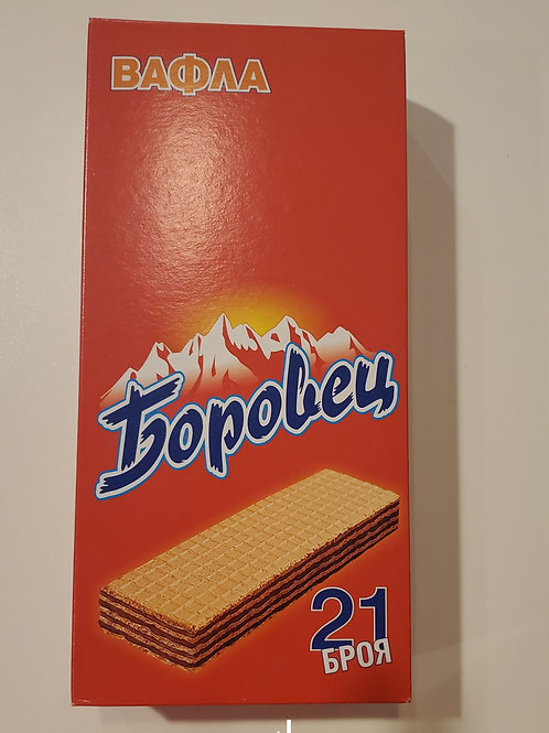 Borovets Wafers 630gr