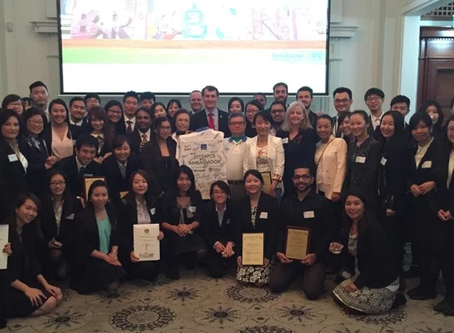 Brisbane City Council APCS Award Certificate