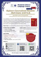 20210308_Beginner Conversational Mandari