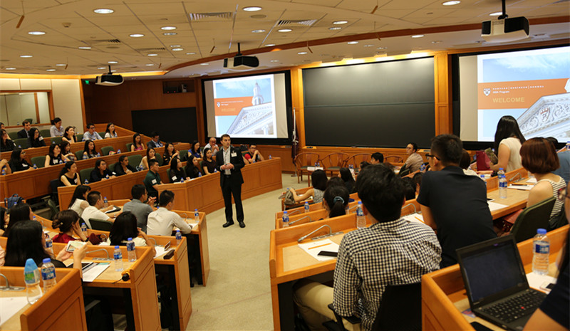 aug_9_hbs_information_session-1