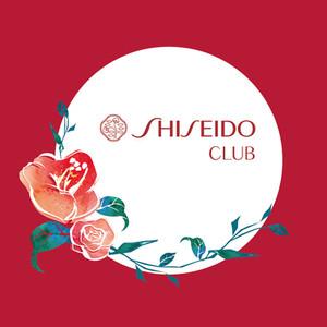 Shiseido Club