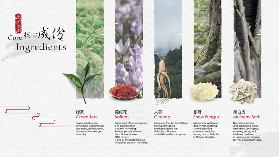 oriental-therapy-p3.jpg