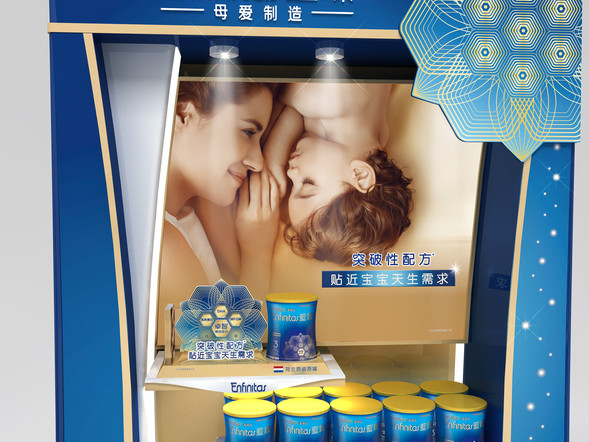 Mead Johnson Nutrition Full Bay Design | Paradise Design 沛綠地設計