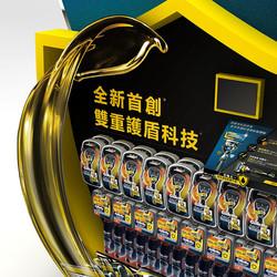 Gillette 3D Center Close Up