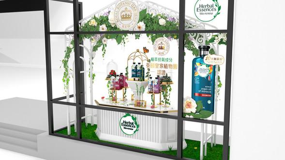 Herbal Essences Window Display Design