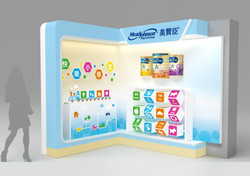 MJN Baby Zone Wall Counter Design