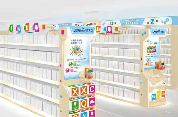 Mead Johnson Nutrition Baby Zone Design | Paradise Design 沛綠地設計