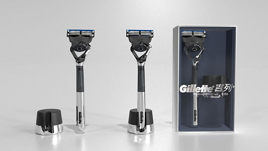 Gillette Product 3D Modeling