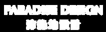 Paradise Design Logo