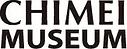奇美博物館 Logo