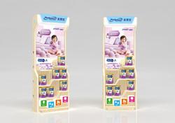 MJN Baby Zone G.E Design