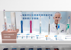 Oral Care Center 1Bay Design