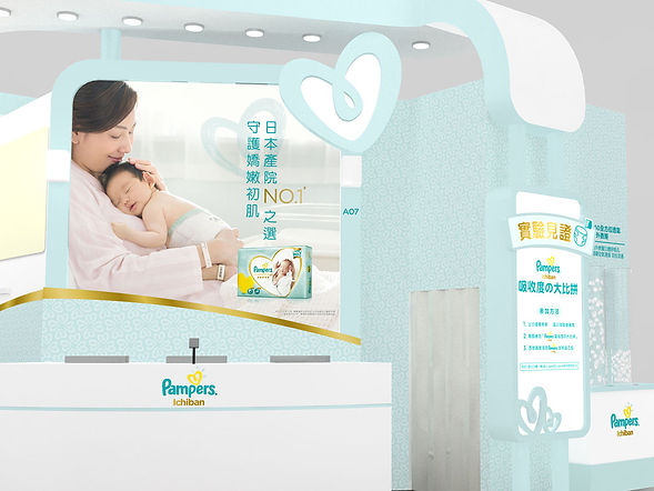 Pampers Baby Expo Design | Paradise Design 沛綠地設計