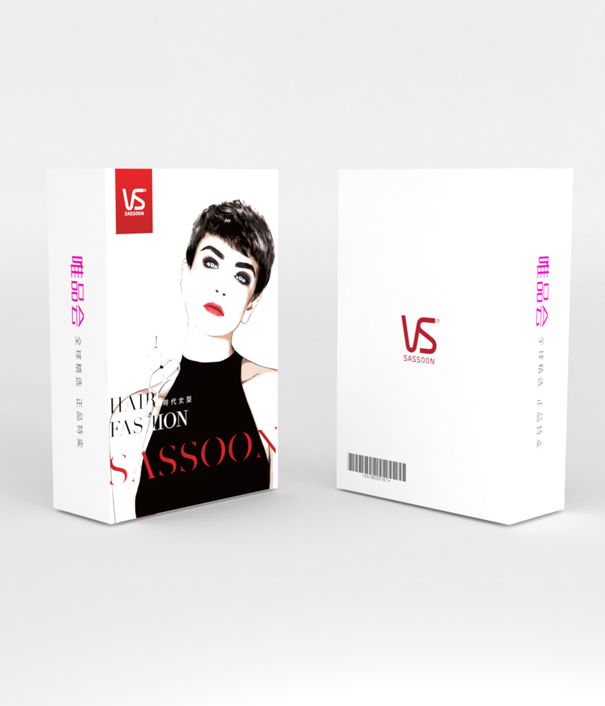 Vidal Sasson VIP Pack Design