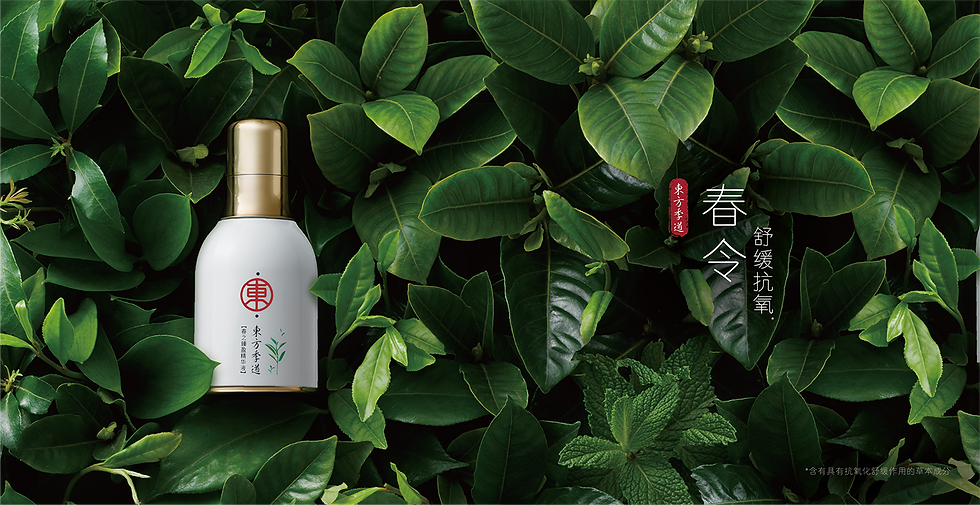 190521 東方季道 JI POSM Design (CN)-Premium