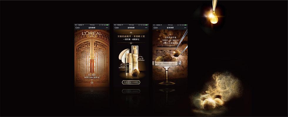 Digital Ceontent - L'Oreal H5 Content | Paradise Design 沛綠地設計