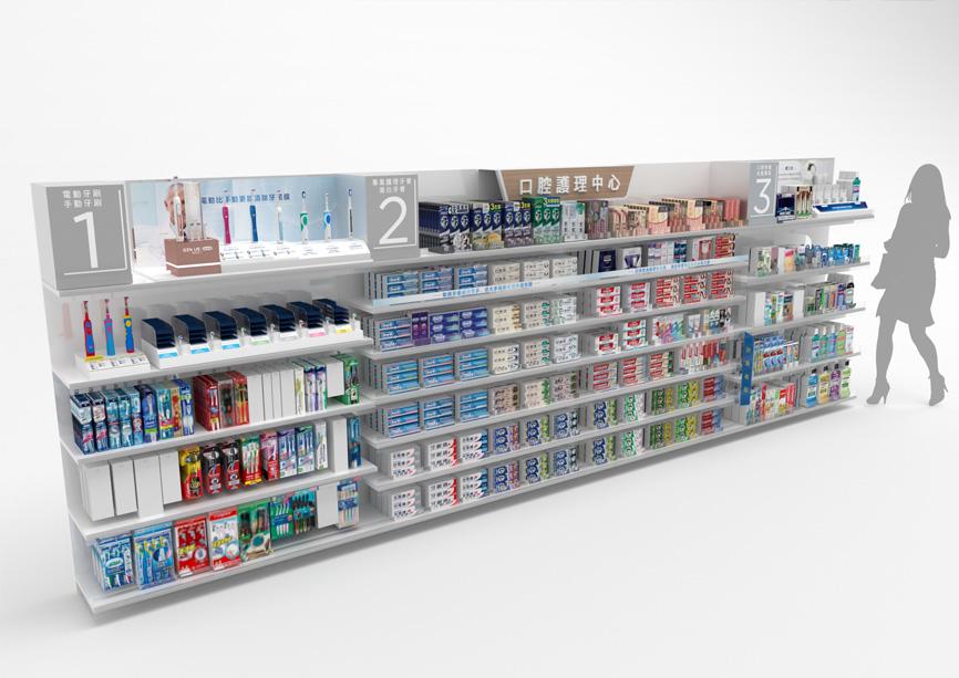 Oral Care Center Design