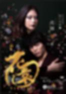 スクリーンショット 2019-02-15 23.40.44.png