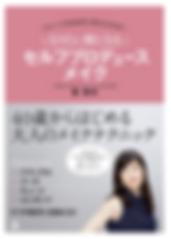 スクリーンショット 2019-02-15 23.41.26.png