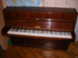 Пианино Geyer80г 103 см. высота изящное, полированное, самое маленькое пианино дека целая, хорошо звучит. настроено в хорошем сост. по недорогой цене 37 000 руб пианино Геерб/у Комиссионные пианино и роялиб/у салон магазинeuropiano.info Москва Россия продать купить б/у пианино или рояль,подержанное антикварное или новое фортепиано комиссии реализацию выкуп по выгодной лучшейцене в МосквеМосковской областиКомиссионный салон сшироким выбором импортныхевропейских подержанных и почти новых инструментов пианино роялей по б/у ценеЕвропейские пианино - PetrofПетроф (Петрофф)August Forster Ферстер Wеinbah Вайнбах Roslеr Реслер Sсholzе ШольцеSteinway & sons СтейнвейYamahaZimmermann Циммерман Ronisch Рениш Geyer Гейер Fuchs Mohr Фукс Майер Niendorf Ниендорф GerbstadtГербштадт WagnerВагнер Becker Беккер, Schroder Шредер, Hupfeld Хупфельдт, Wolfframm Вольфрам, Knight Кнайт, Schiller Шиллер Hailun Piano ХайлунHermann ГерманHoffmann Гофман Хоффман Shanghai Шанхай, Brodman