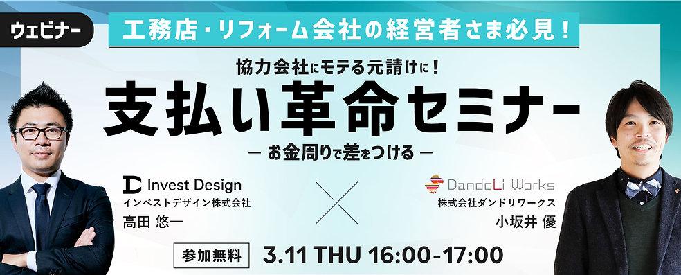 seminar_banner_mail (12).jpg