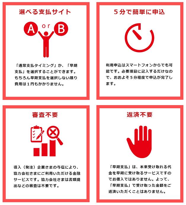 図10 (1).png