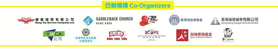 PeaceBox-2021-CoOrganizers.png
