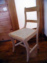 Cadeira VJ Paixão
