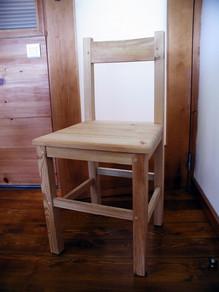 Cadeira VJ Rosa