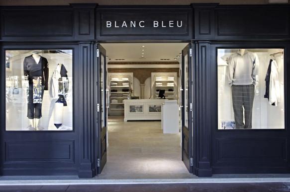 Loja Blanc Bleu . Vilamoura . 2007