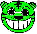 Tigre vert.jpg