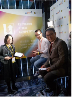 Elevator Pitch Competition 2019