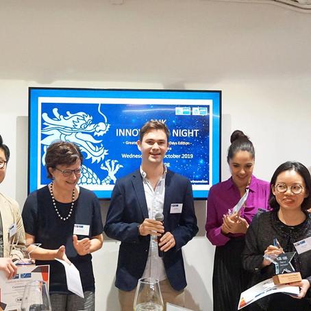 Star of Innovation in AHK Innovation (Hong Kong)