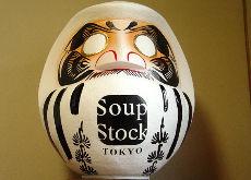 soup stockだるま