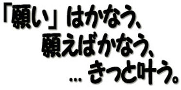 wish11[1].jpg