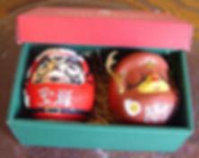 box2100[1].jpg