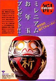 goukaku8[1].jpg