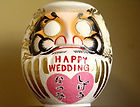 HAPPY WEDDINGだるま