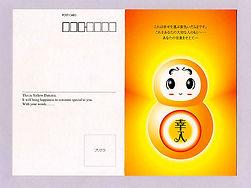 ポストカード黄色