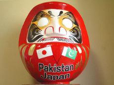 パキスタンだるま