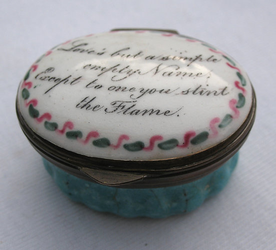 Enamel box