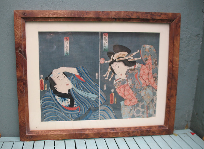 Picture, Japanese wood cut.