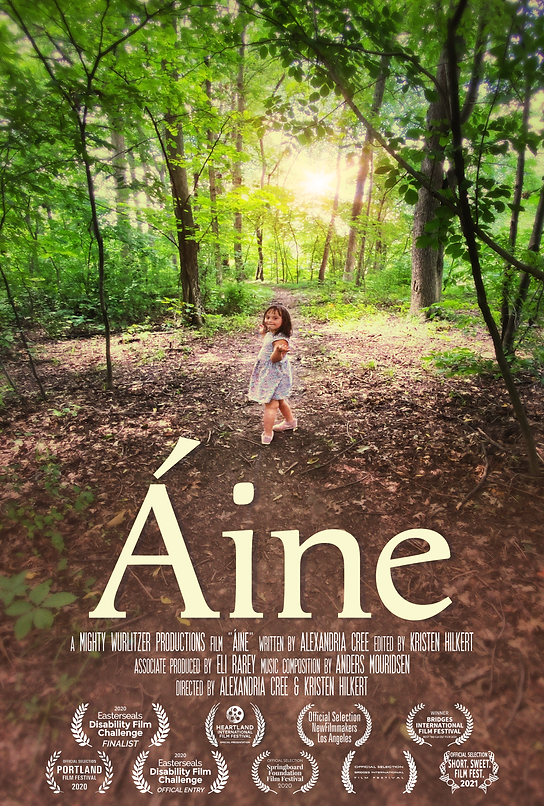Aine poster 011721.png