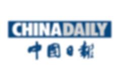 china-daily-logo.jpg