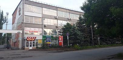 юрист Ейск Армавирская 45 офис 302