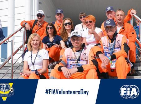 12 мая 2017 - всемирный День Волонтера, учрежденный FIA.