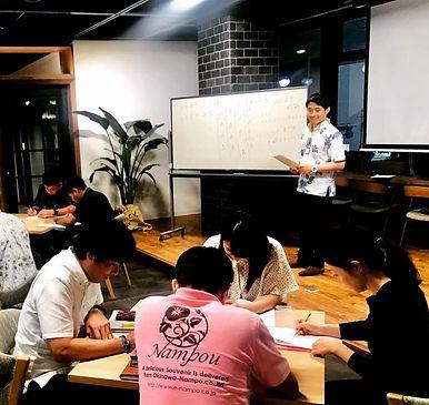 沖縄タイムスアカデミア.JPG
