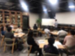 アドラー心理学 ビジネス コーチング 講座