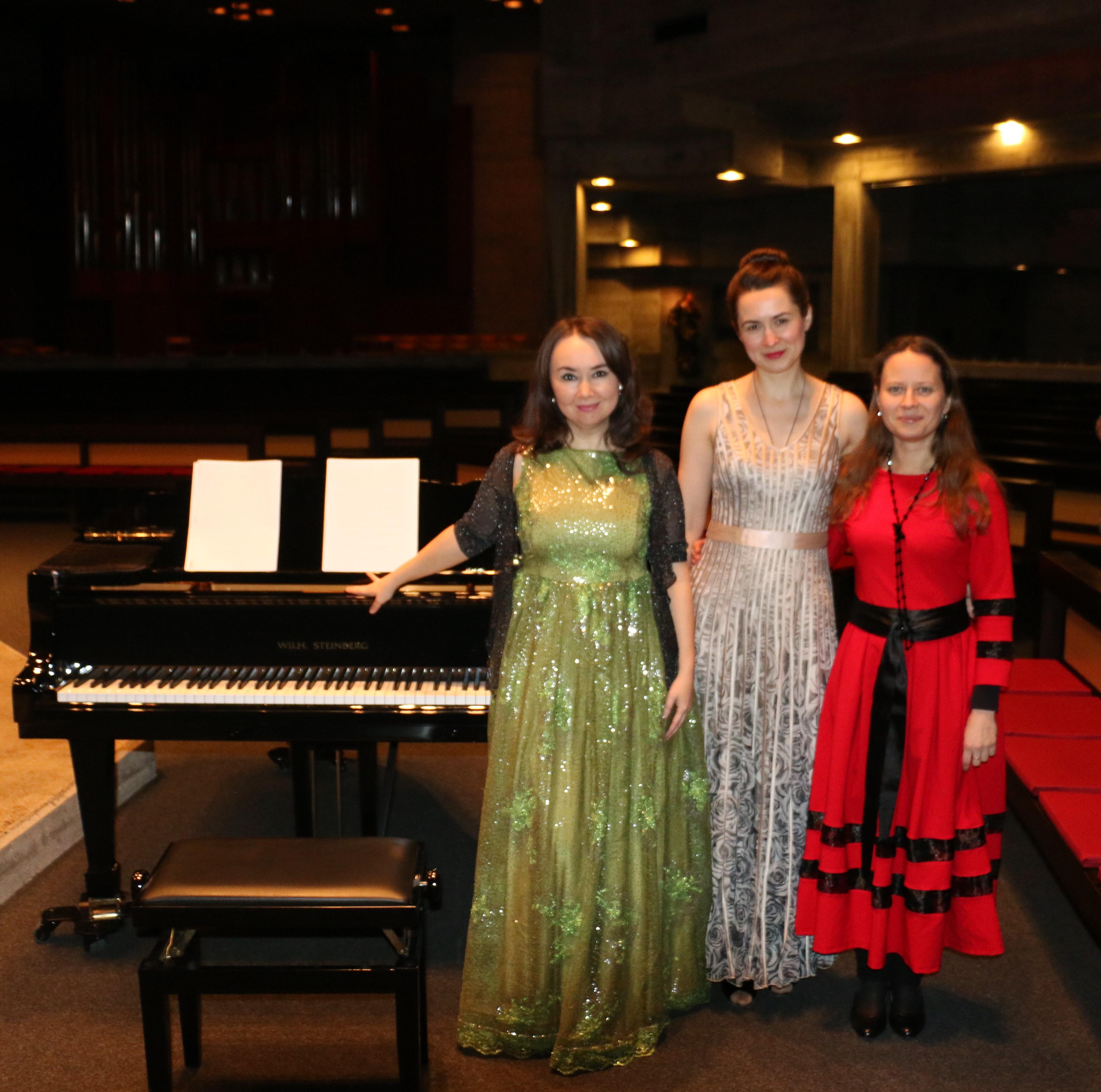 Trio Va Bene